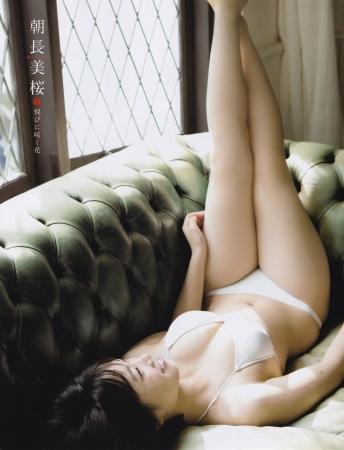 朝長美桜025