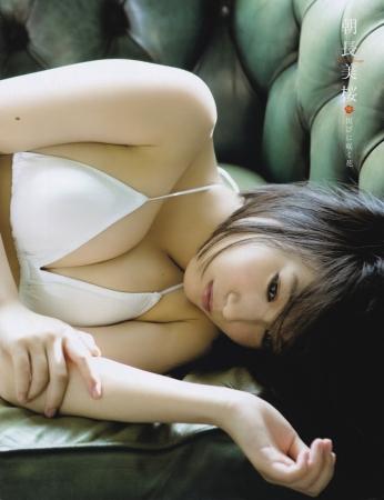 朝長美桜026