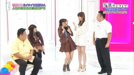 西野未姫009