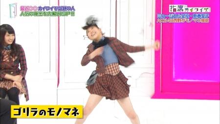 西野未姫012