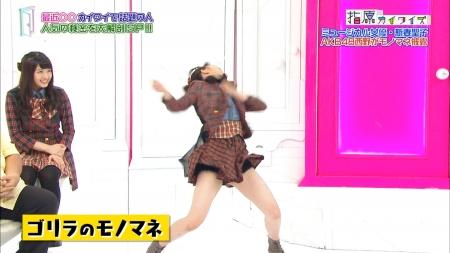 西野未姫013