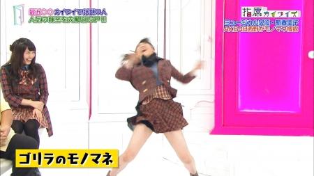 西野未姫014