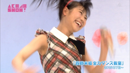 西野未姫018