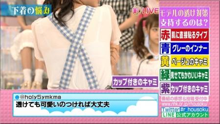 西野未姫026