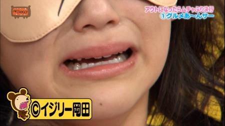 西野未姫033