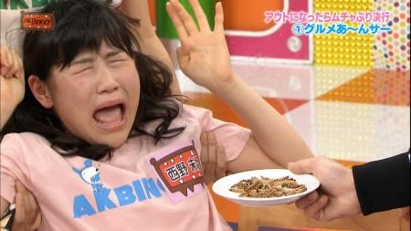 西野未姫037