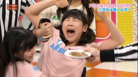 西野未姫038