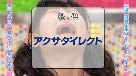 西野未姫039