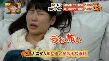 西野未姫040