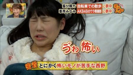 西野未姫041
