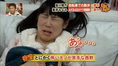 西野未姫042