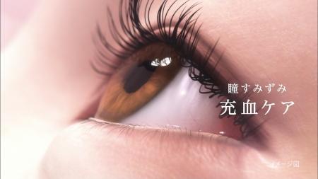 橋本環奈028
