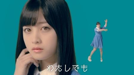 橋本環奈044