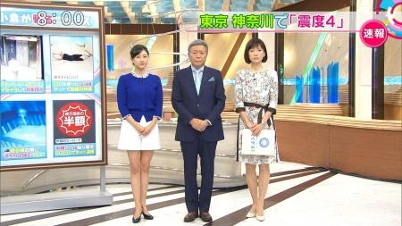 菊川怜004
