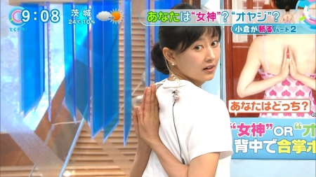 菊川怜012