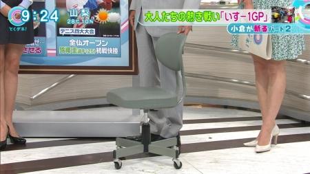 菊川怜032