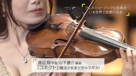 ヴァイオリニスト009