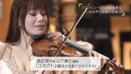 ヴァイオリニスト010