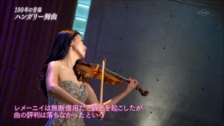 ヴァイオリニスト042