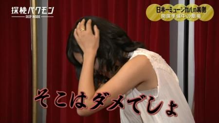 小島瑠璃子011