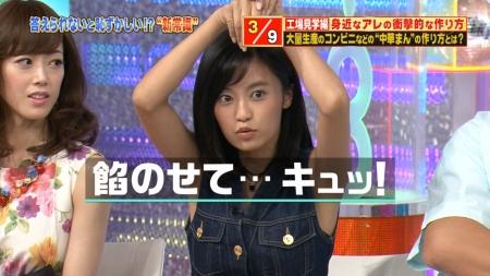 小島瑠璃子039