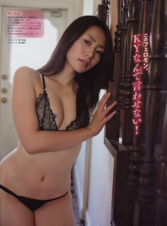 谷桃子016