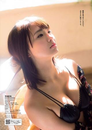 平嶋夏海033