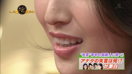 橋本マナミ025