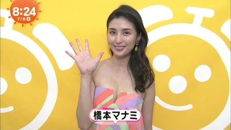 橋本マナミ035