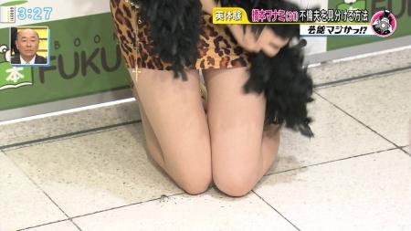 橋本マナミ038