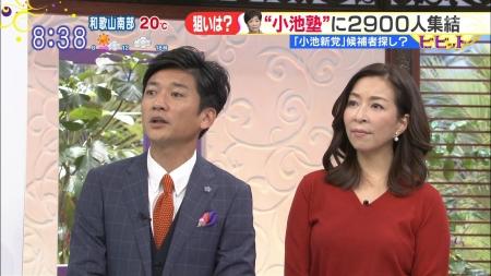 真矢ミキ034