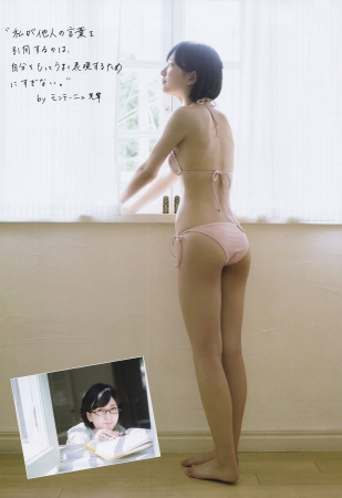 須藤凜々花008