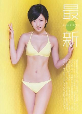 須藤凜々花020
