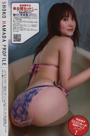浜田翔子015