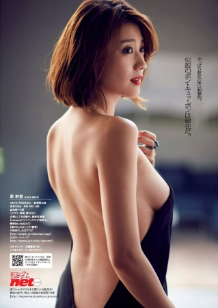 原幹恵006
