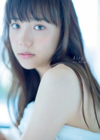 松井愛莉009