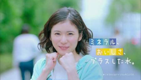 松岡茉優024