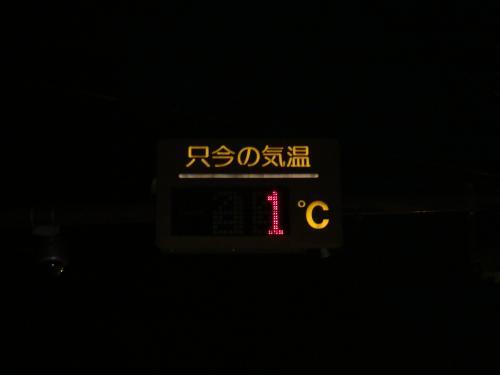DSC07709_convert_20151125073122.jpg