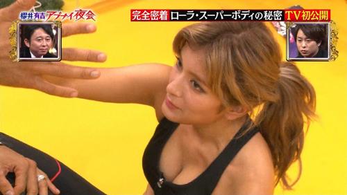 【芸能人・タレント】 可愛らしいローラの揺れる巨乳が良く分かるエロ画像集wwwwwwwwww