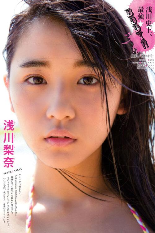 浅川梨奈の1000年に一度の童顔巨乳おっぱい1