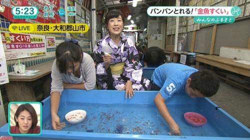 金魚すくい 胸チラ