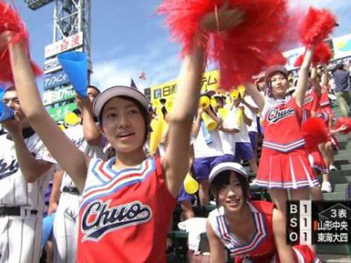 チアガール おっぱい : 甲子園を応援してる子の発育途上おっぱいサイコー!! (32枚)