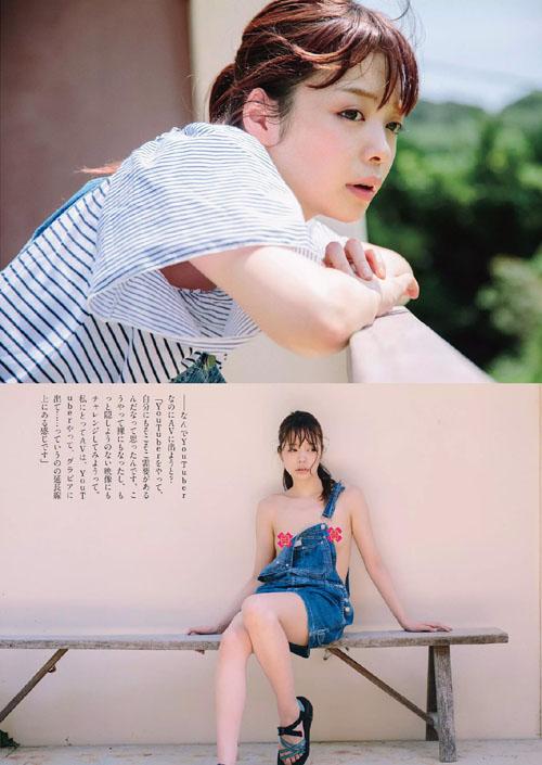 凰かなめ 【すすきの風俗でもアイドル】プレステージ専属 AVデビュー! 綺麗なヌードグラビア