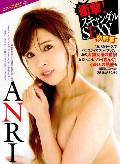 坂口杏里 MUTEKI AVデビューが10/1と発表。セミヌードもキタ!