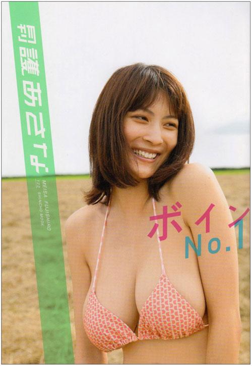 牛感母性妻 パイズリデリバリー 永峰朋美