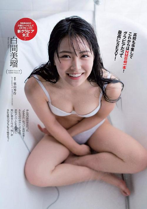 NMB48 白間美瑠 【しるまみれ】19歳の誕生日♪悩殺谷間のエロ水着グラビアまとめ