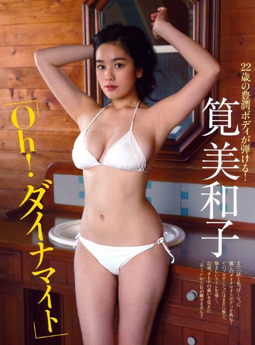 筧美和子のこぼれそうなおっぱい11