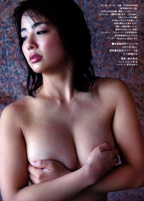 平嶋夏海 手ぶらにセミヌードで裸体にFカップおっぱいを大胆露出!