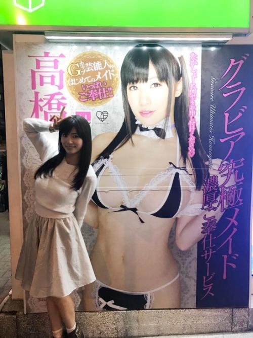 たかしょーメイドコスセックス!!