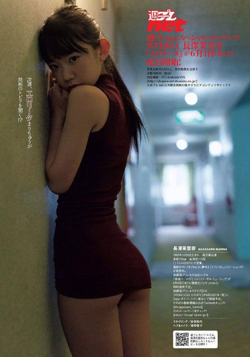 長澤茉里奈の成長し過ぎおっぱい43
